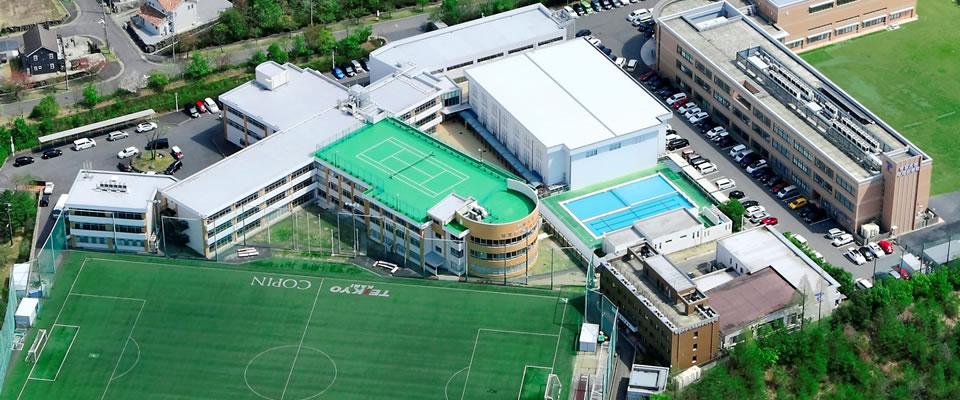 帝京大学可児中学校