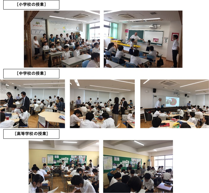 「Gifu Goodwill Guides Network」学校訪問